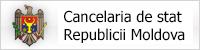 Cancelaria de Stat a Republicii Moldova
