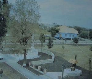 Satul Cirepcau
