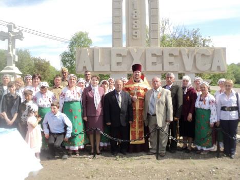 alexeevca-1