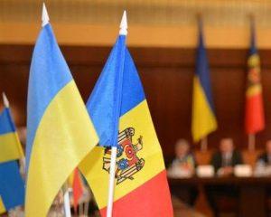 Oaspeţi dragi din Ucraina în raionul Floreşti
