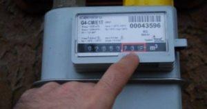 Comunicat privind suspendarea citirii indicaţiilor contoarelor de energie electrică în scopul asigurării protecţiei angajaţilor contra virusului COVID-19