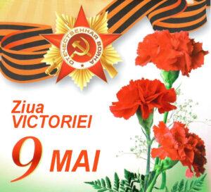 Mesaj cu prilejul Zilei Victoriei și a comemorării eroilor căzuți pentru Independența Patriei